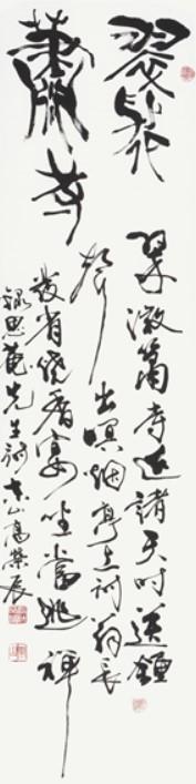제주 서예‧문인화 예술계 큰 잔치 '팡파르'