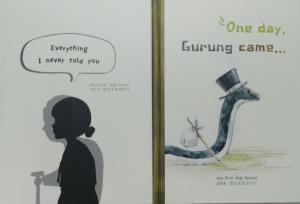 제주 여고생들, 영어 동화로 '제주 독립운동사' 조명